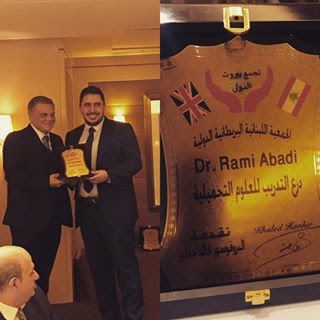 Dr. Rami Abadi Awards